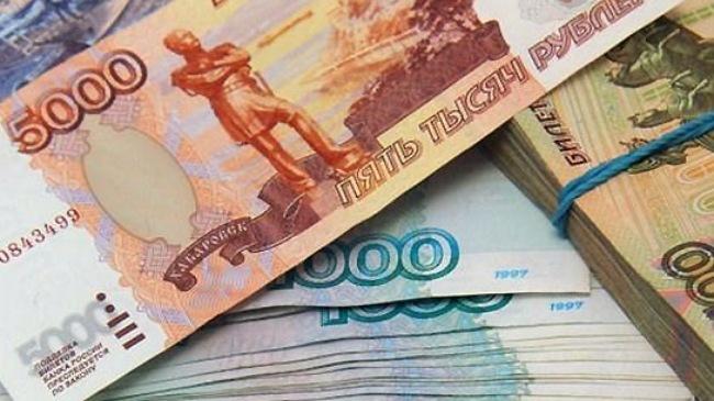 tin tức mới cập nhật 24h ngày 17/12: Đồng ruple giảm mạnh tới mức kỷ lục trong hơn 16 năm qua