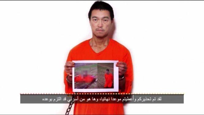 Ảnh con tin Goto xuất hiện trong đoạn video mới công bố của khủng bố IS