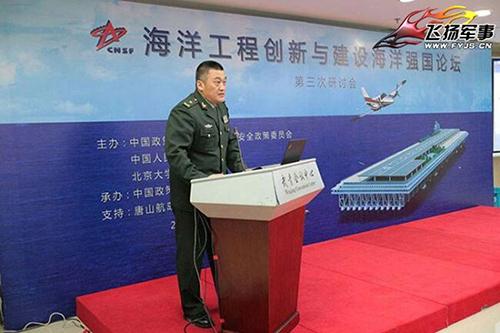 Sĩ quan quân đội Trung Quốc công bố dự án xây dựng các đảo di động trên Biển Đông