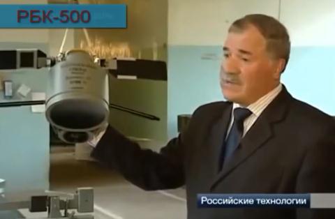 Bom RBK-500 SPBE-D được dùng để tấn công IS, theo tình hình chiến sự Syria mới nhất