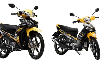 Mua Yamaha sirius RC hay Sirius Fi lợi kinh tế hơn?