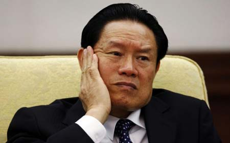 Trước đó, quan lớn Chu Vĩnh Khang đã 'sa lưới' trong chiến dịch Trung Quốc chống tham nhũng