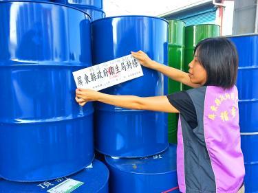 Dầu mỡ bẩn Đài Loan bị thu hồi