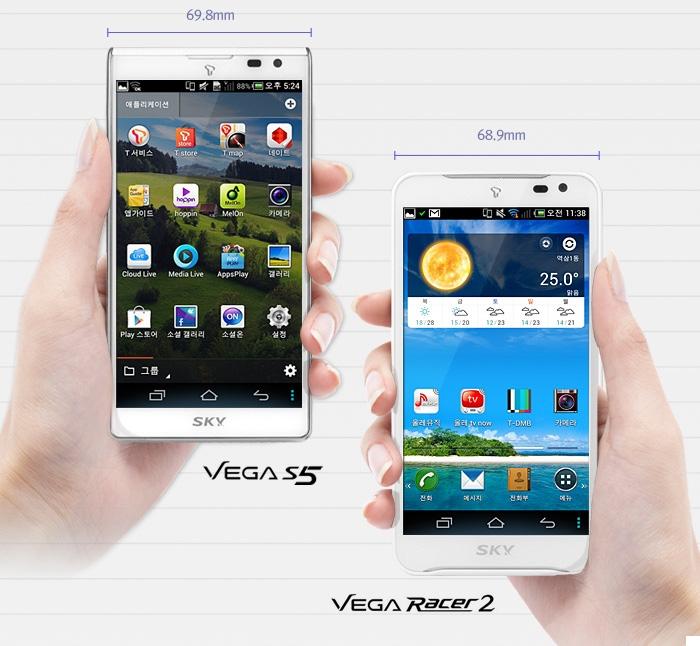 Điện thoại Sky A840 và điện thoại Sky A830