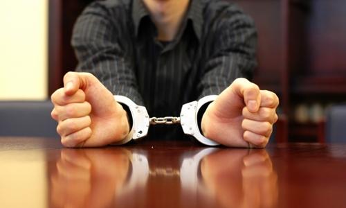 Đến năm 2020 giảm khoảng 5% tổng số vụ phạm tội hình sự. Ảnh minh họa