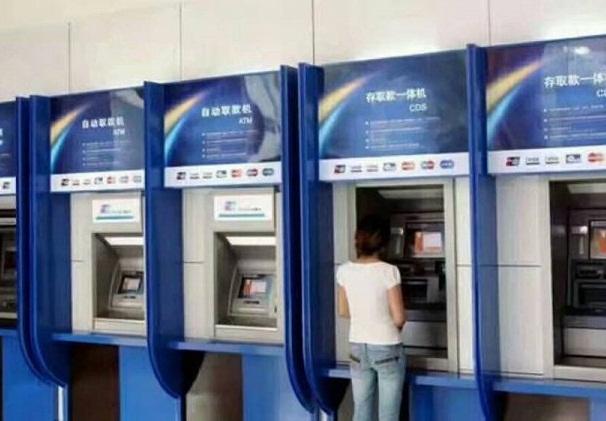 Hệ thống ATM của Trung Quốc bị virus Wanna Cry tấn công. Ảnh: Twitter