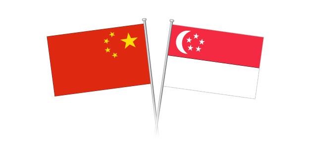 Một số ý kiến cho rằng vấn đề Biển Đông đang 'phủ bóng tối' trên quan hệ Singapore – Trung Quốc