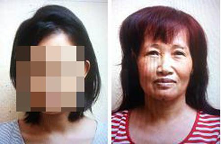 Tú bà điều hành đường dầy gái mại dâm Lê Thị Uyn (bên phải)
