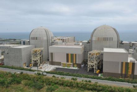 Nhà máy điện hạt nhân lâu đời thứ 2 Hàn Quốc sẽ được tiếp tục vận hành