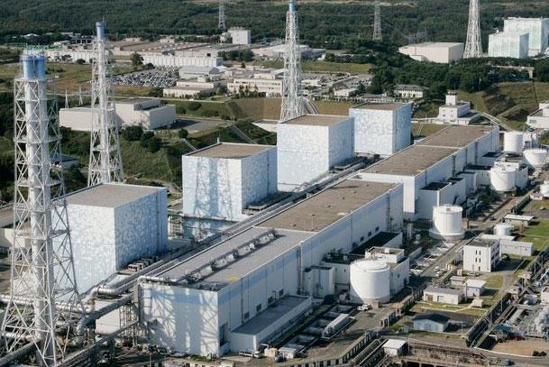 Đài Loan tiết lộ kế hoạch đưa chất thải hạt nhân ra nước ngoài xử lý nhưng vẫn đang chịu sự phản đối của các nhóm Môi trường. Ảnh minh họa