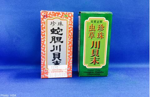 Hai sản phẩm thuốc Trung Quốc chứa hàm lượng hóa chất độc hại vượt ngưỡng cho phép