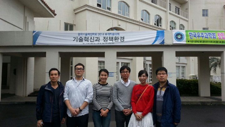Học bổng sau đại học 26.000USD/ năm tại trường Đại học Khoa học công nghệ Hàn Quốc