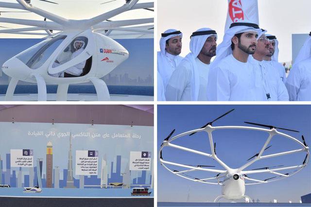 Dubai thử nghiệm taxi bay không người lái