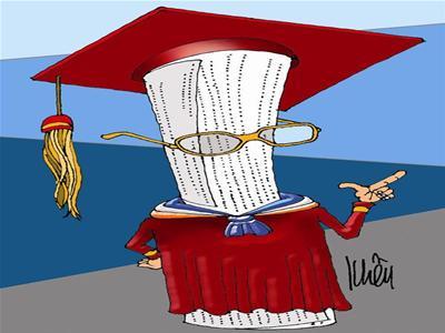 Làm thế nào biết ai sắp làm luận án Tiến sĩ?