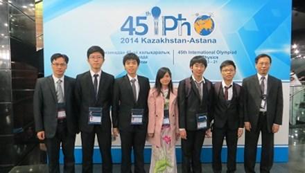 Olympic Vật lý quốc tế 2014: Đoàn Việt Nam