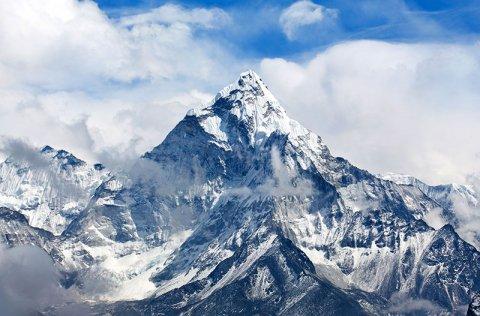 Everest có phải đỉnh núi cao nhất thế giới? - ảnh 1