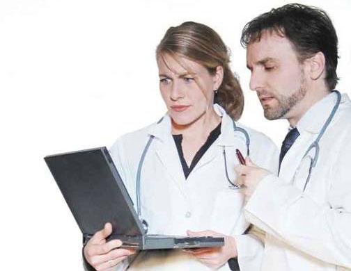 Nhân lực ngành y
