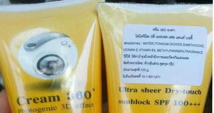 Những sản phẩm bán tại Thái Lan có đầy đủ nhãn phụ, cung cấp thông tin về sản phẩm