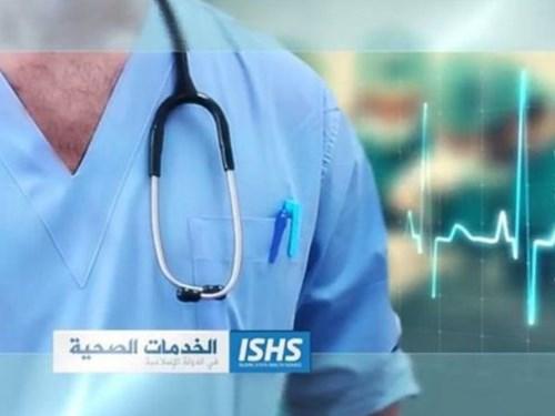Hình ảnh cắt ra từ video giới thiệu dịch vụ y tế của khủng bố IS