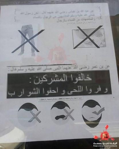 Tờ rơi cấm người dân Syria để ria mép, cạo râu, mặc quần bò bó sát của phiến quân IS