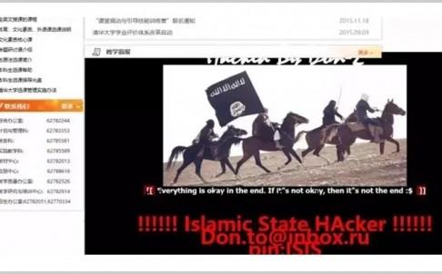 Nhóm tin tặc tự xưng thuộc tổ chức khủng bố IS đăng tải thông điệp kêu gọi tham gia Thánh chiến trên website của trường Đại học Thanh Hoa - Trung Quốc