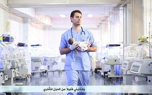 Một cơ sở y tế của tổ chức khủng bố IS