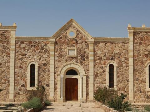 Tu viện St. Elian trước khi bị khủng bố IS phá hủy