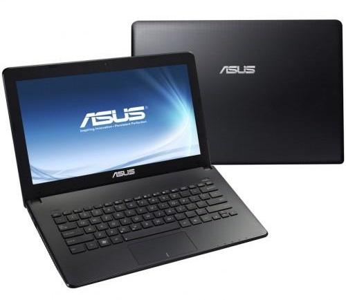 Laptop giá rẻ Asus tích hợp nhiều tính năng hữu ích