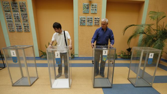 Ukraine tổ chức bầu cử tổng thống