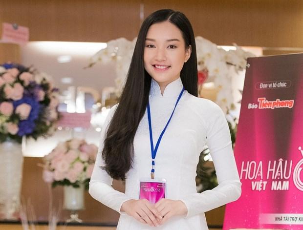 Trước khi đến với cuộc thi Hoa hậu Việt Nam 2016, cô là người đẹp thứ Nhất của cuộc thi ''Người đẹp du lịch Huế 2015''.