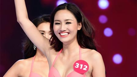 Trà My đạt danh hiệu Á hậu 1 trong cuộc thi Hoa hậu Hoàn vũ Việt Nam 2015.