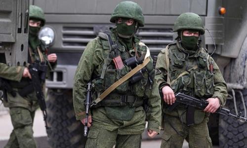 Tình hình Ukraine mới nhất hôm nay ngày 20/8/2016