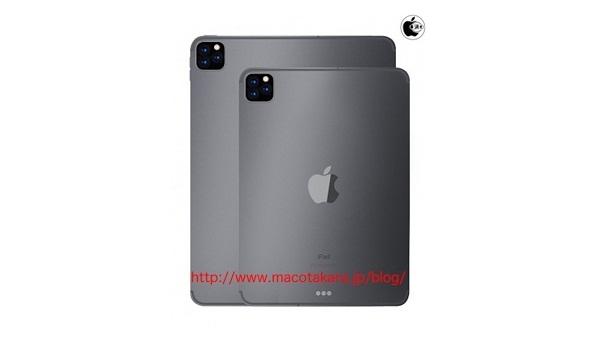 'Khám phá' công nghệ và tính năng trên iPad Pro 2019