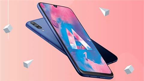 'Soi' công nghệ và ứng dụng trên Galaxy M30s chuẩn bị ra mắt vào tháng 9 này