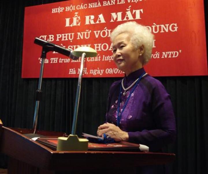 Bà Nguyễn Thị Quỳnh Chi.