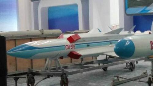 Tên lửa siêu thanh CM-302