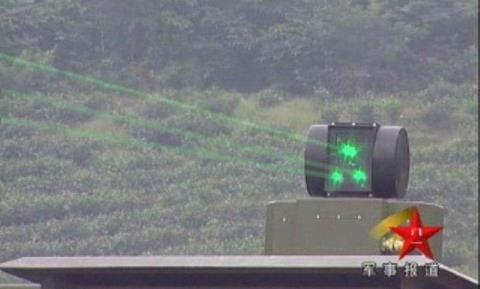 Vũ khí laser Trung Quốc có thể làm cảm biến quang học ''mù''. Ảnh minh họa