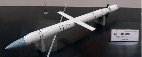 Tên lửa 3M-54E1 có thể vô hiệu hóa kẻ địch. Ảnh: Trí Thức Trẻ