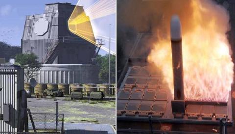 hệ thống phóng tên lửa Mk-41 có khả năng bắn những tên lửa như RIM-66 Standard MR