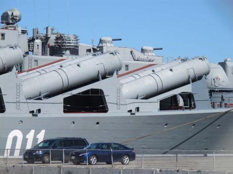 Tên lửa diệt hạm P-1000 Vulka vẫn bất bại dù đã 'già'. Ảnh: Đất Việt