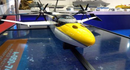 Tàu Ekranoplan đa diện mới của Nga. Ảnh: Lao động