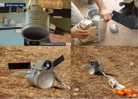 Bom chùm RBK-500 là vũ khí có khả năng ''tàn sát'' cả một tiểu đoàn xe tăng. Ảnh: Đất Việt