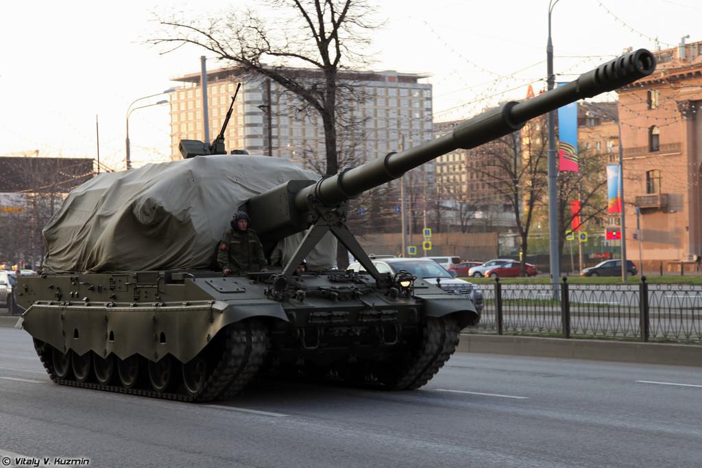 Pháo tự hành 2S35 Koalitsiya-SV có thể đánh trúng mục tiêu ở cự ly tới 70 km. Zing News