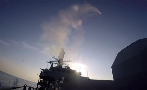 Hệ thống đánh chặn tên lửa Sea Ceptor. Ảnh: Đất Việt