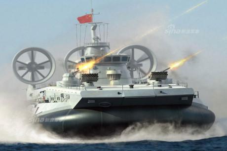 Tàu đổ bộ đệm khí lớp Zubr của Nga. Ảnh: Kiến thức