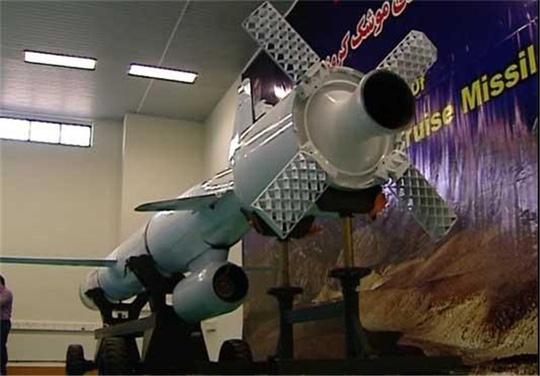 Tên lửa Soumar của Iran. Ảnh: Người lao động