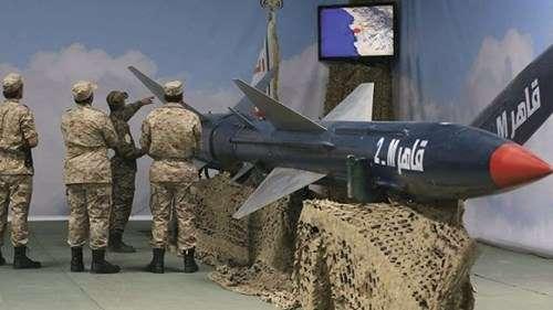 Tên lửa đạn đạo Qaher-M2 cải tiến từ tên lửa phòng không S-75. Ảnh: Kiến thức