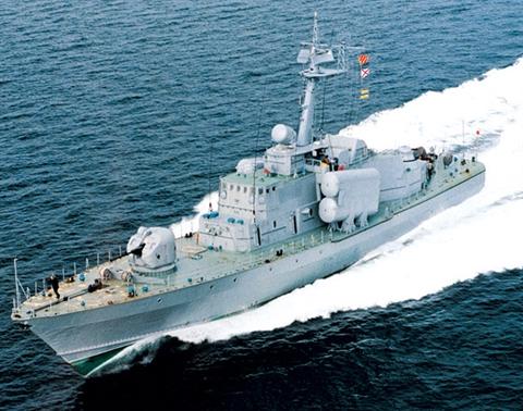 Tàu tên lửa USNS Hiddensee của Mỹ. Ảnh: Đất Việt