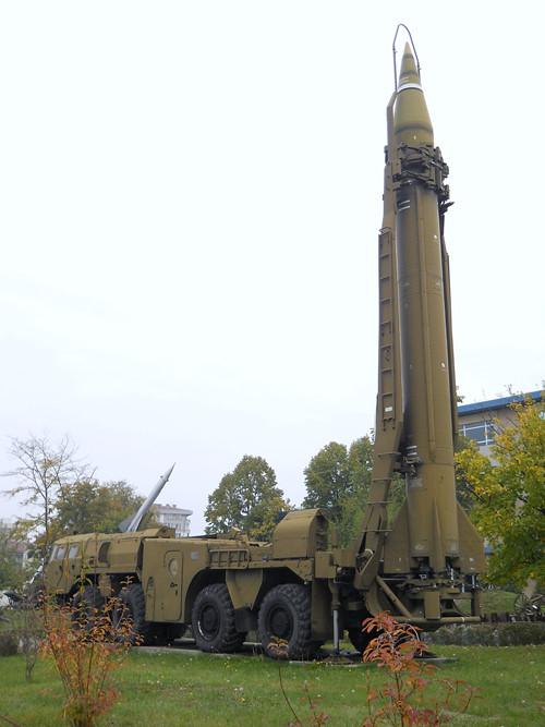Tên lửa Nga. Ảnh: Kiến thức