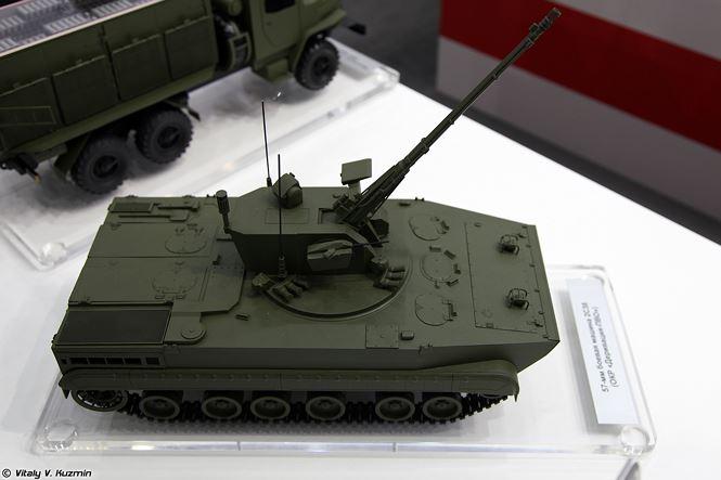 Hệ thống pháo phòng không mới nhất của Nga. Ảnh: Tiền Phong